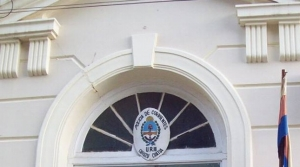 Gacetilla Oficial de la URIII